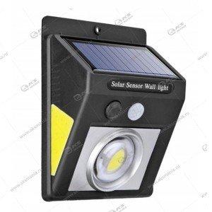 Автономный уличный светодиодный светильник YG-1382 с датчиком движения