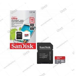 Карта памяти 16GB microSDHC class 10 SanDisk Ultra 80MB/s с адаптером
