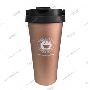 Термокружка Cofee CUP 500мл розовый