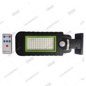 Автономный уличный светодиодный светильник YG-1450 с датчиком движения