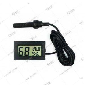 Цифровой термометр+влажность с выносным датчиком FY-12