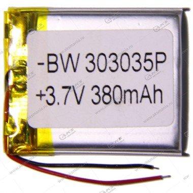 Аккумулятор универсальный 303035 380mAh литий-ионный