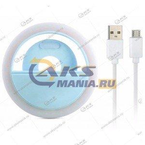 Вспышка-селфи для телефона RK-12 голубой