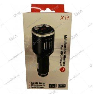FM Модулятор Bluetooth X11+ АЗУ 2,1A