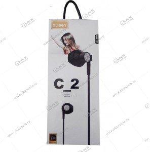 Наушники ZUSEN C2 черный