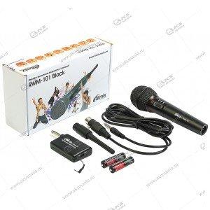 Радиомикрофон Ritmix RWM-101 черный, провод/беспровод., шнур 5м.