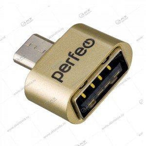 OTG Perfeo Micro PF-VI-O011 золотой