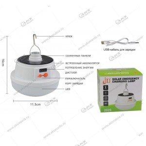Зарядная лампа на аккумуляторе с крюком YYC-2026