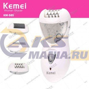 Эпилятор-бритва женская 3в1 Kemei KM-505