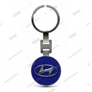 """Брелок для ключей металлический жетон """"Hyundai"""""""