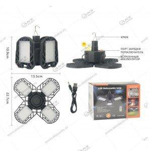 Фонарь кемпинговый YYC-LED-8/XF-702  крюк для подвеса/ встроенный аккумулятор