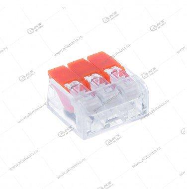 Компактная соединительная клемма Smartbuy, 3 отверстия, 0.2-4мм2, с рычажками (SBE-ccwcc-3)