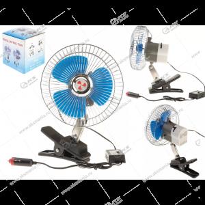 Вентилятор автомобильный Модель:113 на прищепке от прикуривателя 24V