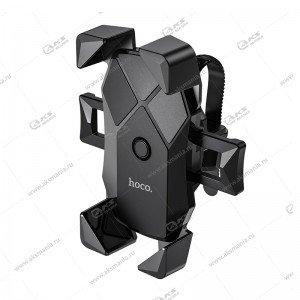 """Держатель универсальный Hoco CA58 Light ride на руль велосипеда 3.7-6.5"""" черный"""