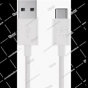 Кабель Dekkin Type-c 3м 3.0A белый