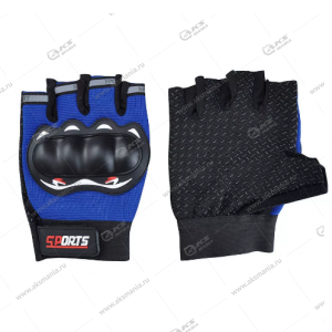Спортивные перчатки без пальцев B1