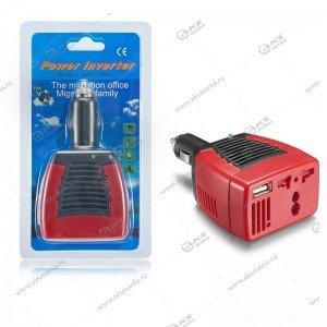 Автомобильный инвертор 12V на 220V 75W с USB портом