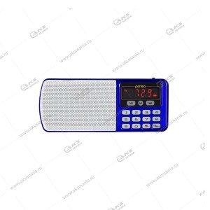 Колонка портативная Perfeo ЕГЕРЬ i120 FM+ 70-108МГц/ MP3/ питание USB или BL5C синий