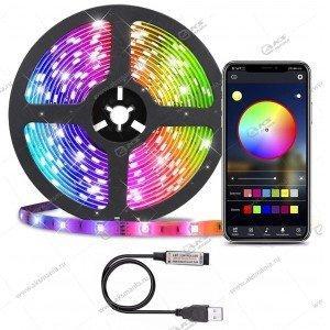 Светодиодная лента RGB с пультом YD-1726-2 питание от USB 2м