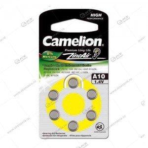 Элемент питания CAMELION PR70/6BL A10 (для слуховых аппаратов)