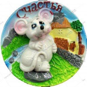 Магнит Мышь на тарелочке 8см-7см цвета разные