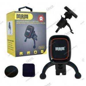 Автодержатель MRM SX24 для телефона на воздуховод магнитный (с дополнительным упором)