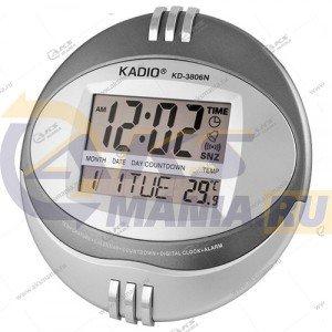 Часы настенные KD-3806