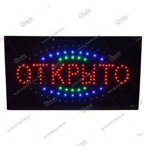 """Вывеска светодиодная LED """"Открыто"""" 60x33см"""