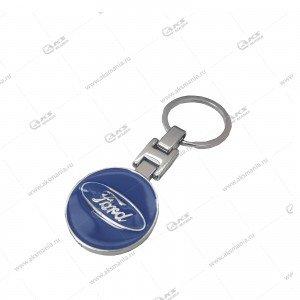 "Брелок для ключей металлический жетон ""Ford"""