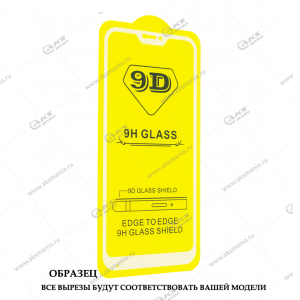 Защитное стекло Huawei Honor 7A/Y5(2018) 9D White