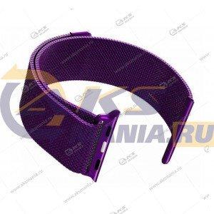 Ремешок миланская петля для Apple Watch 42mm/ 44mm фиолетовый