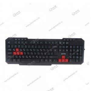 Клавиатура Perfeo COMMANDER PF-006 черная