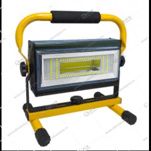 Фонарь-прожектор YYC-WJ001
