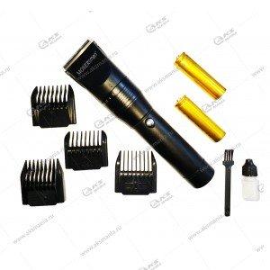 Машинка для стрижки волос Moser MS-9888