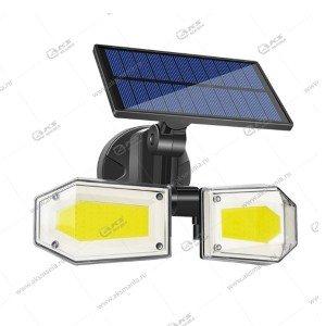 Автономный уличный светодиодный светильник GY-1415/SH078 с датчиком движения