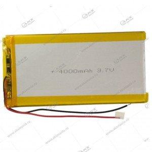 Аккумулятор универсальный 3570125 4000mAh литий-ионный