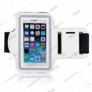 Спортивный чехол на руку с прозрачным окном iPhone 5 белый