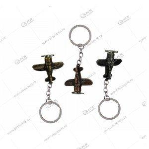 """Брелок для ключей """"Самолет с пропеллером"""""""