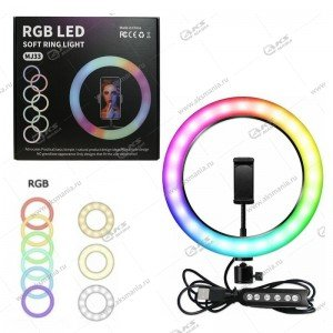 Кольцевая светодиодная Led Лампа RGB MJ-33 33см (цветная)