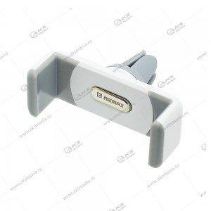 Автодержатель Remax RM-C01 бело-серый