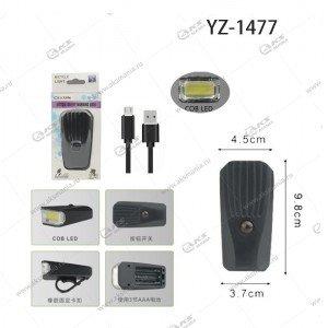 Фонарь на велосипед YZ-1477