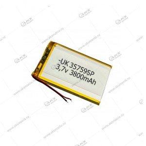 Аккумулятор универсальный 357595 3800mAh литий-ионный