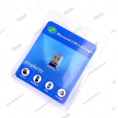 Bluetooth adapter CSR 4.0 Dongle