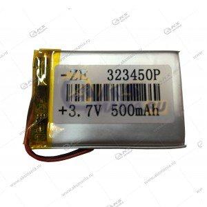 Аккумулятор универсальный 323450 500mAh литий-ионный