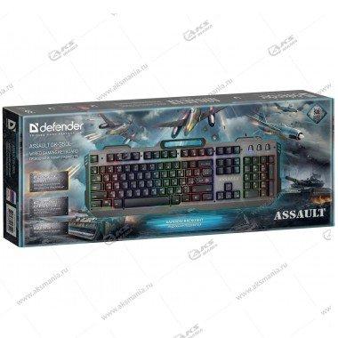 Клавиатура Defender Assault GK-350L игровая с подсветкой, серебро