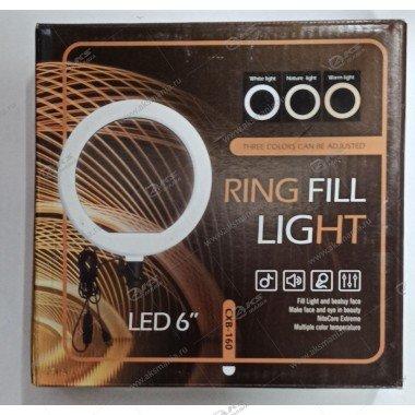 Кольцевая светодиодная Led Лампа CXB-160 16см.