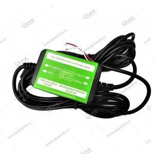 Преобразователь 12v/24v на 5v2A (mini USB угловой) LP-3