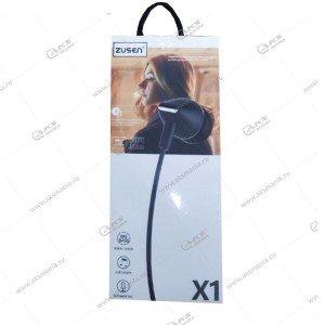 Наушники ZUSEN X1 черный