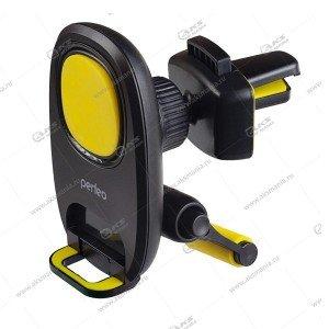 """Автодержатель Perfeo PH-533 для смартфона до 6,5""""/ на воздуховод/ магнитный/ черный+желтый"""