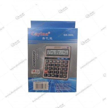 Калькулятор Cayina GX-360L